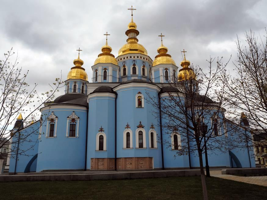 St. Michael's Golden-Domed Cathedral (Kiev)
